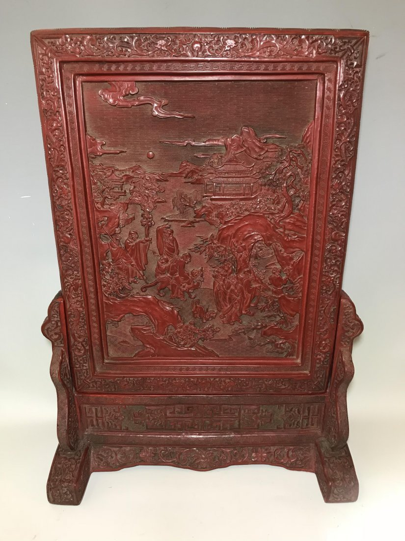 A Chinese Hundred-fortune Lacquer Table Screen