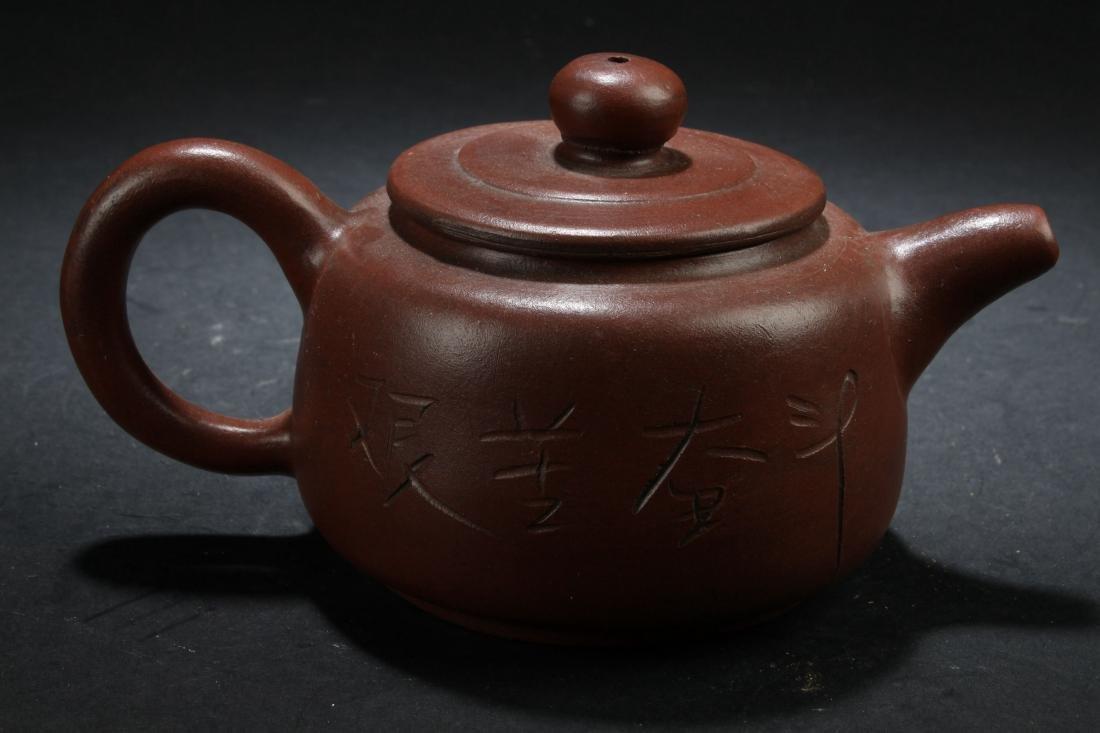 A Chinese Estate Tea Pot Display