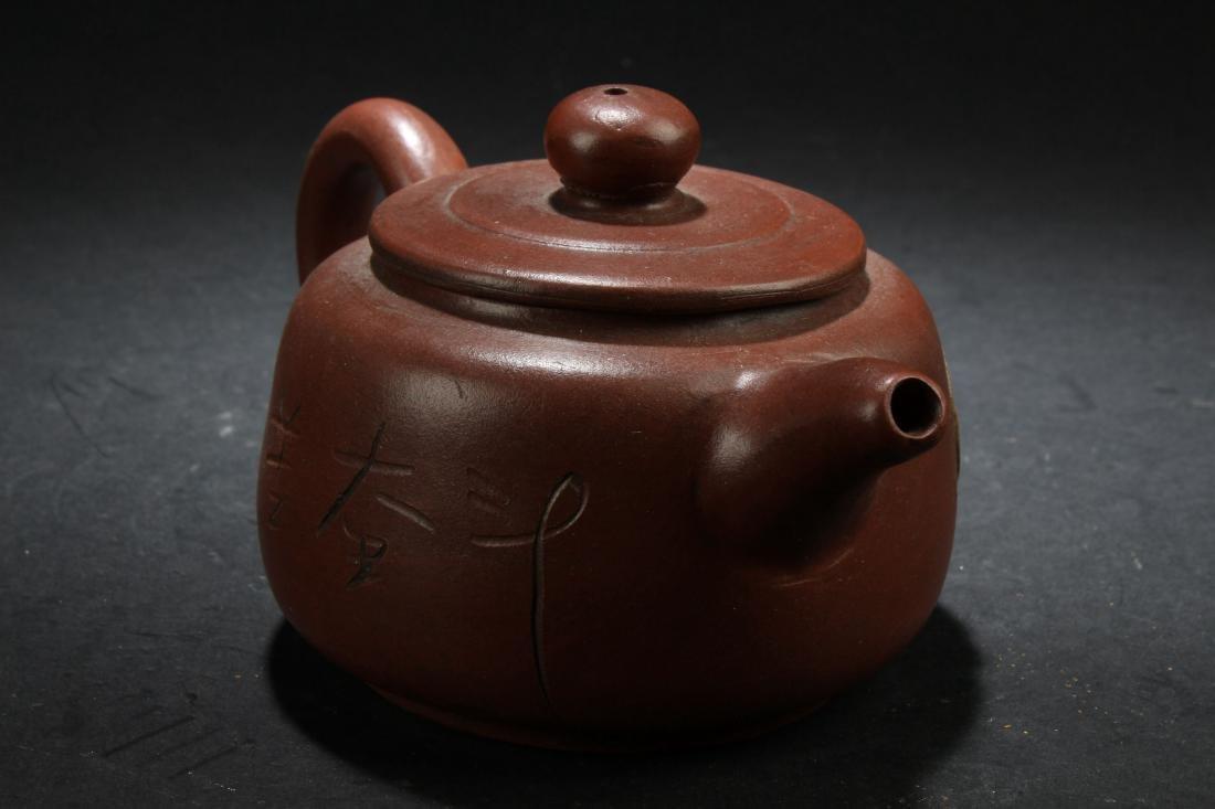 A Chinese Estate Tea Pot Display - 2