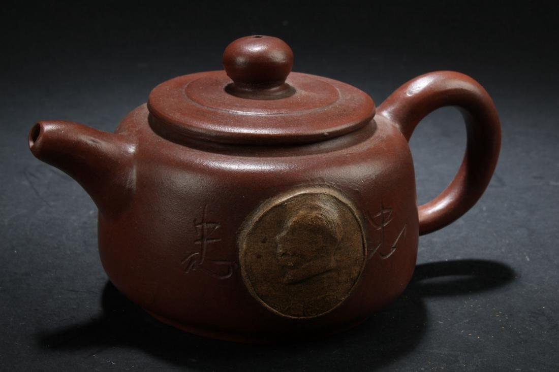 A Chinese Estate Tea Pot Display - 3