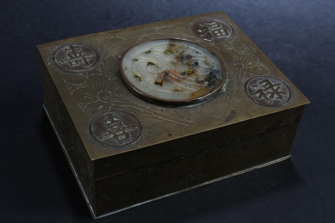An Estate Chinese Lidded Fortune Box Display