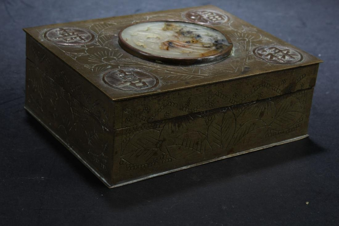 An Estate Chinese Lidded Fortune Box Display - 6