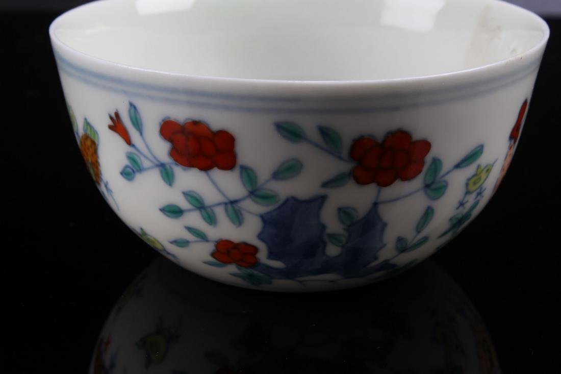 A Chinese Rooster-fortune Estate Porcelain Cup Display - 2
