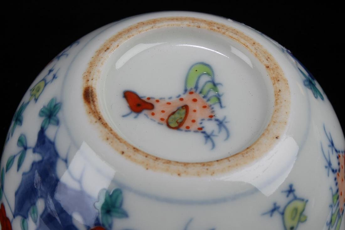 A Chinese Rooster-fortune Estate Porcelain Cup Display - 6