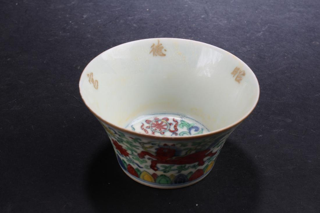 A Chinese Poetry-framing Estate Porcelain Cup Display - 2