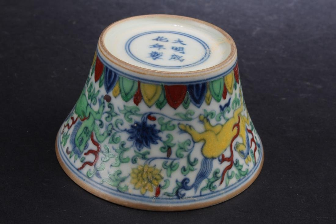 A Chinese Poetry-framing Estate Porcelain Cup Display - 4