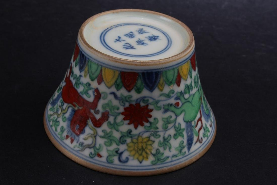 A Chinese Poetry-framing Estate Porcelain Cup Display - 5