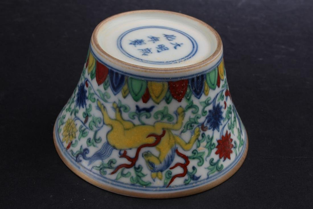 A Chinese Poetry-framing Estate Porcelain Cup Display - 6