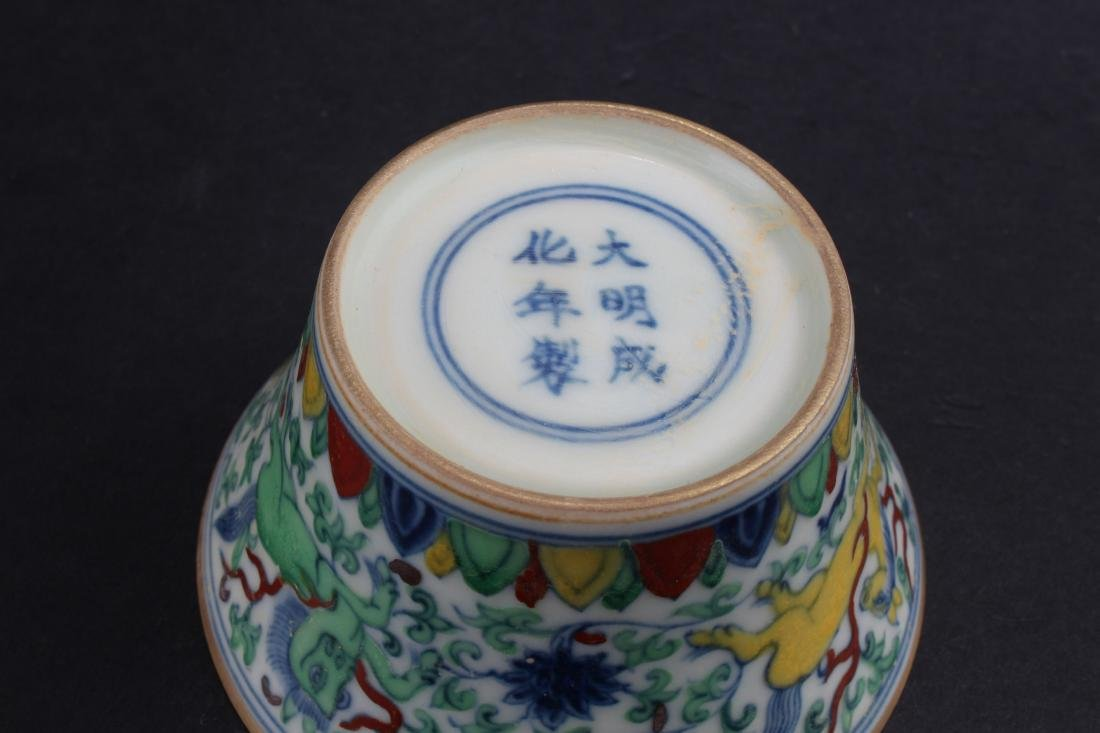 A Chinese Poetry-framing Estate Porcelain Cup Display - 7