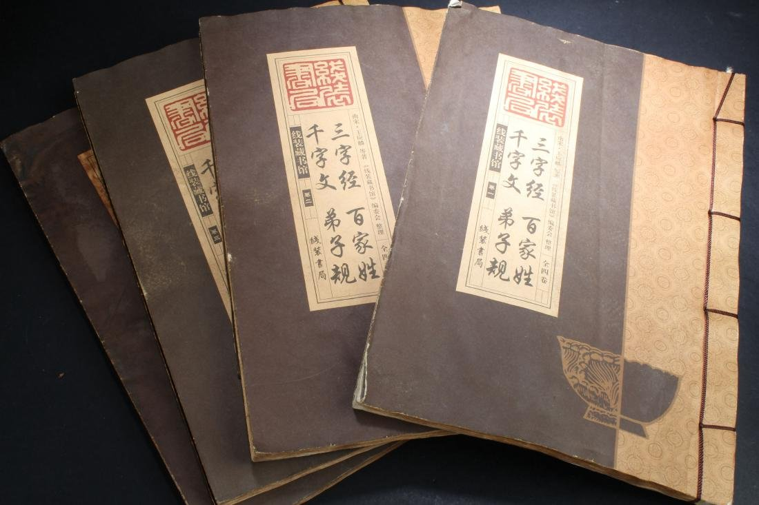 A Chinese Poetry-framing Estate Book Display