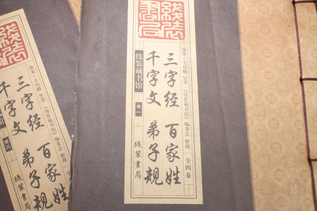 A Chinese Poetry-framing Estate Book Display - 2