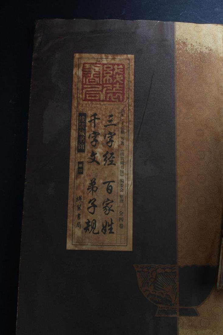A Chinese Poetry-framing Estate Book Display - 7