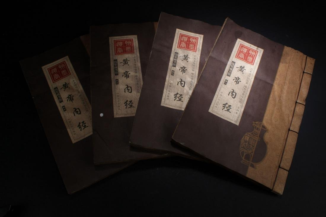 A Pile of Chinese Estate Books