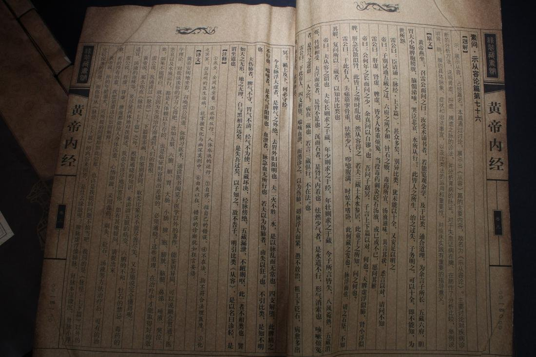A Pile of Chinese Estate Books - 5