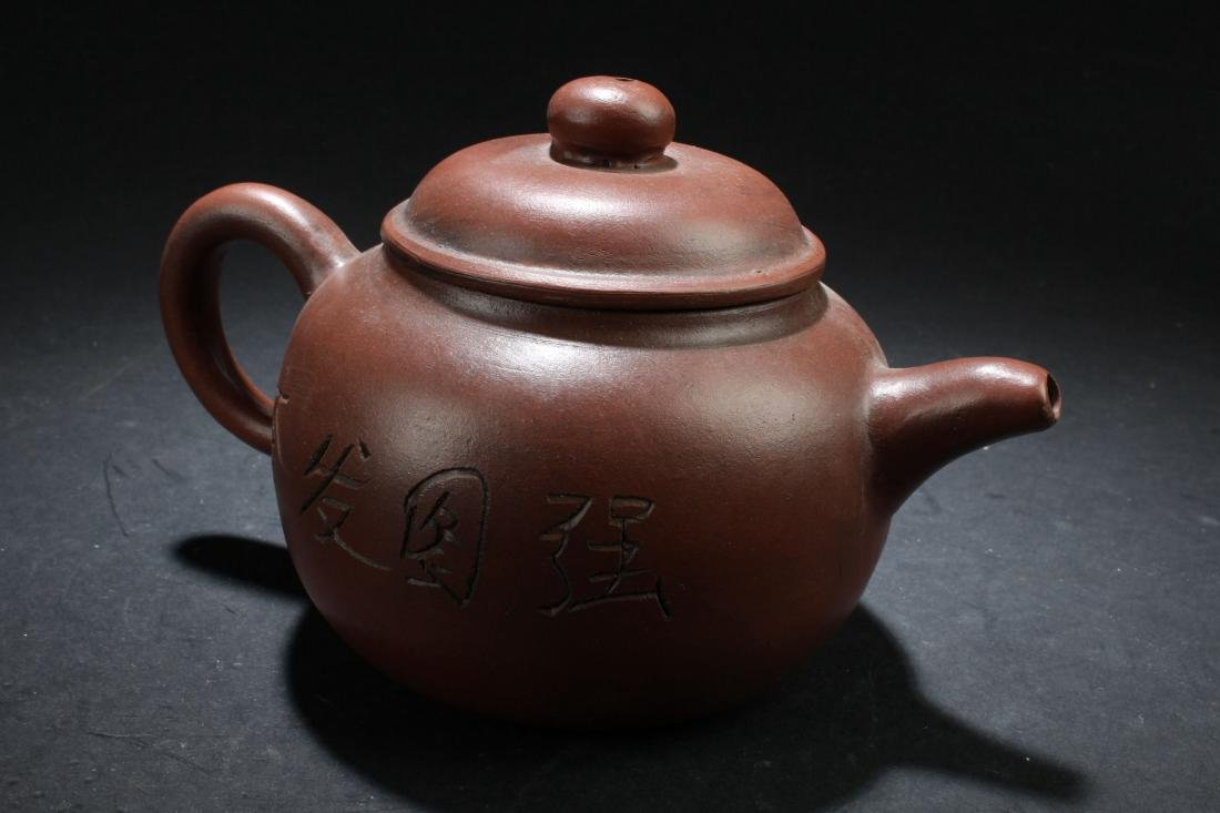 A Chinese Estate Tea Pot Display