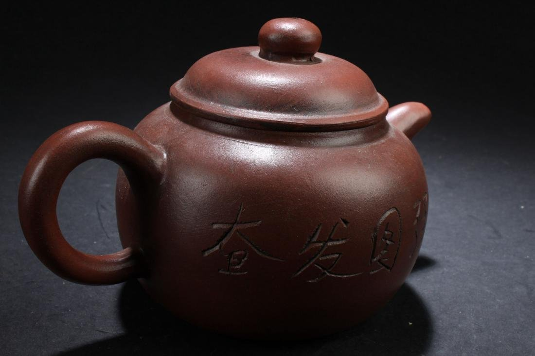 A Chinese Estate Tea Pot Display - 2