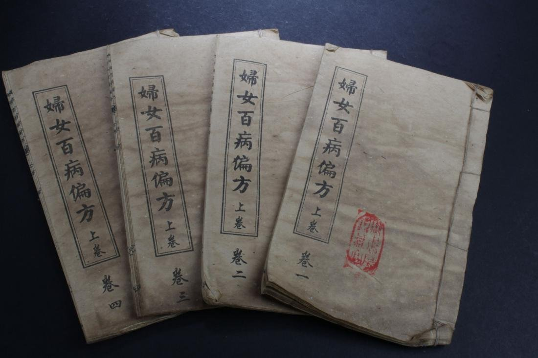 A Chinese Medical-book Display Book