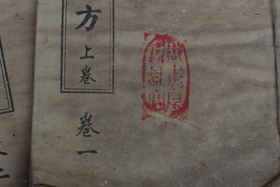 A Chinese Medical-book Display Book - 2