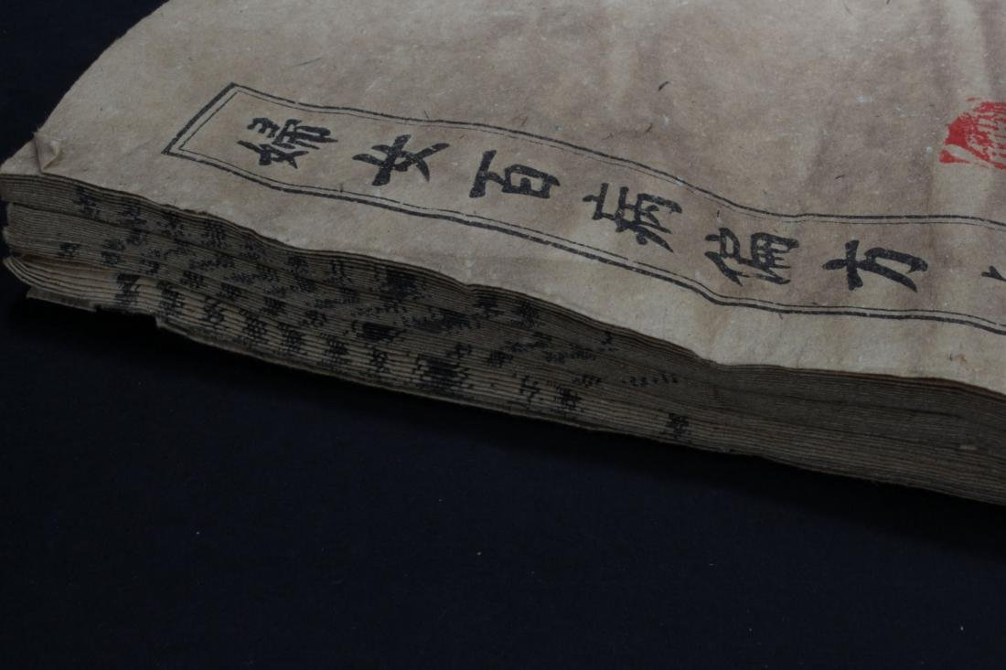 A Chinese Medical-book Display Book - 8