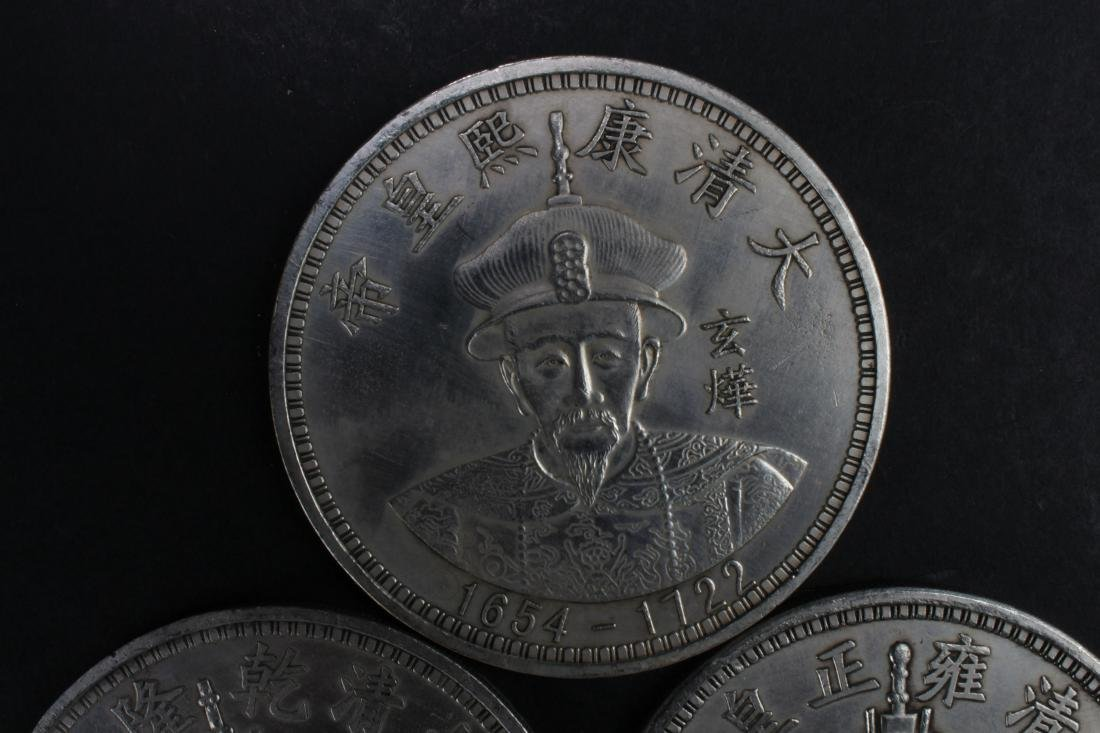 Group of Estate Chinese Coin Collection - 2