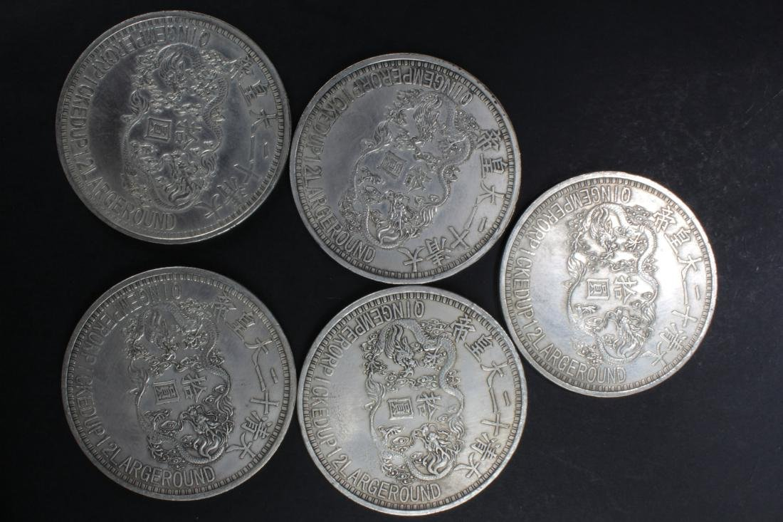 Group of Estate Chinese Coin Collection - 5