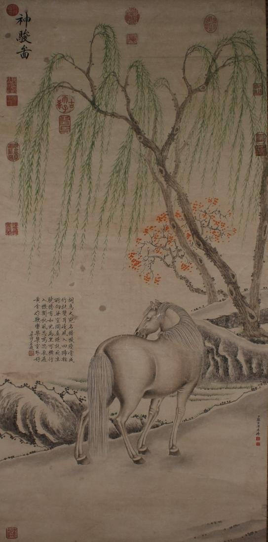 A Chinese Horse-portrait Estate Display Scroll