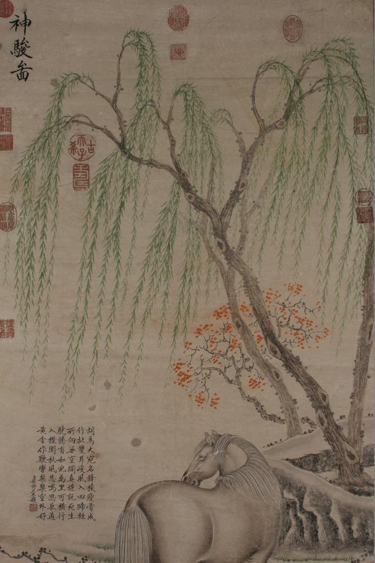 A Chinese Horse-portrait Estate Display Scroll - 2