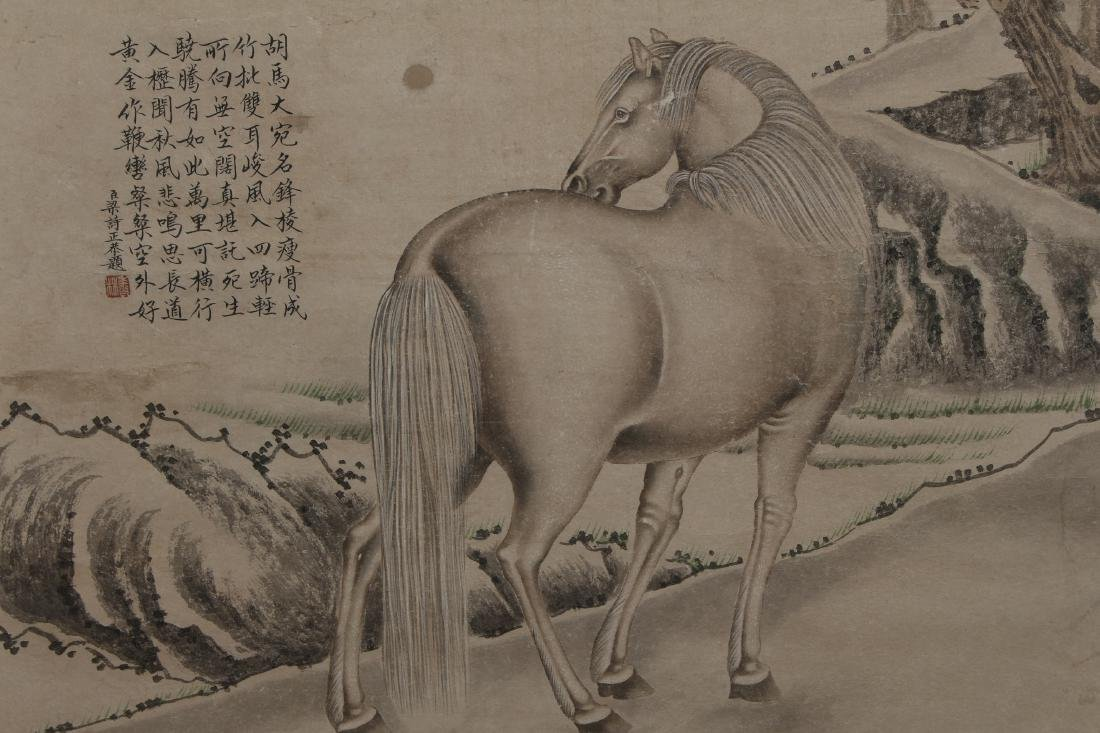 A Chinese Horse-portrait Estate Display Scroll - 7