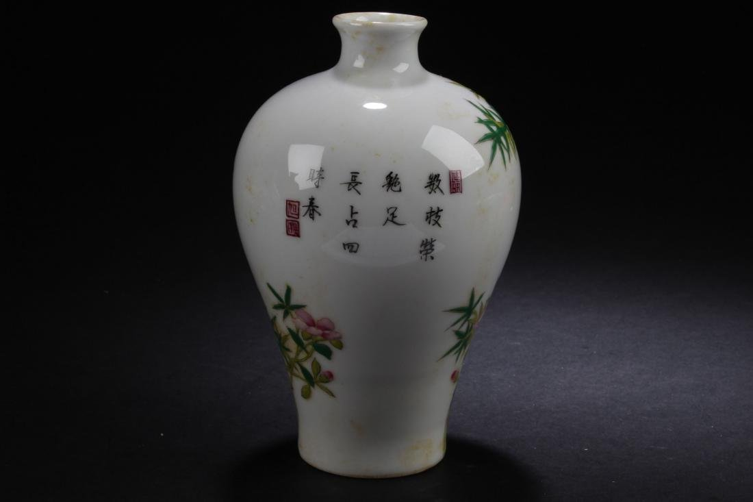 A Chinese Mei-shape Fortune Estate Nature-sceen - 2
