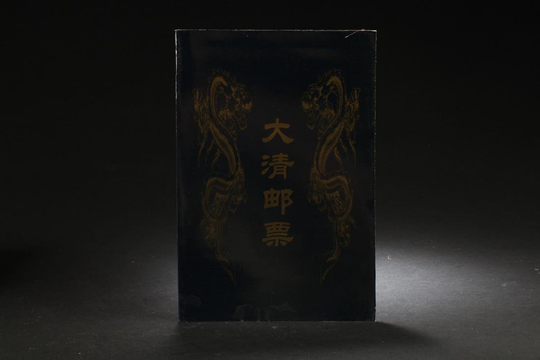 An Estate Chinese Stamp Display Book