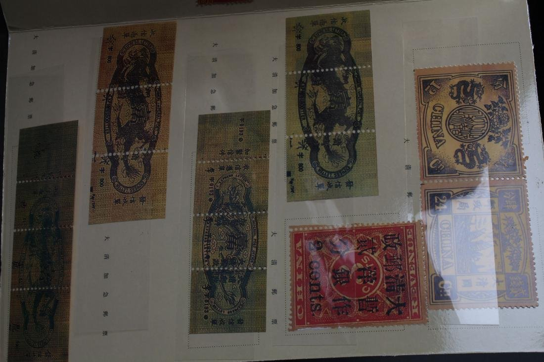 An Estate Chinese Stamp Display Book - 4