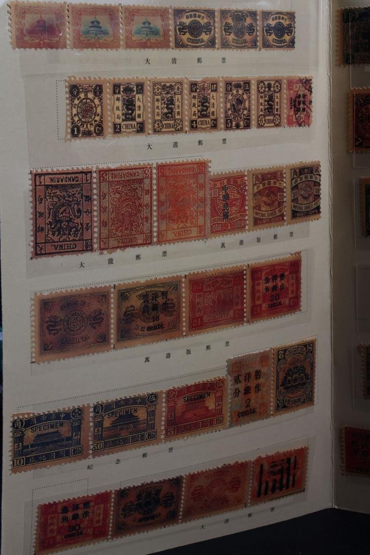 An Estate Chinese Stamp Display Book - 5