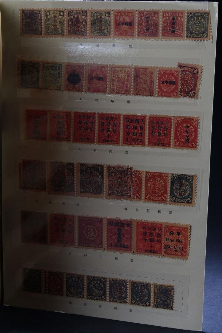 An Estate Chinese Stamp Display Book - 6