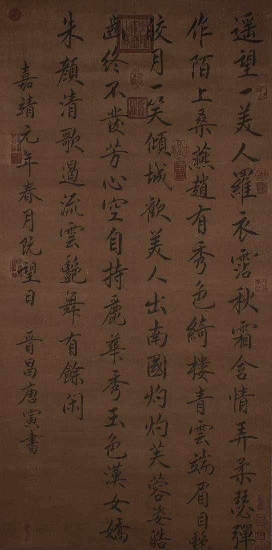 An Chinese Calligraphy Display Scroll