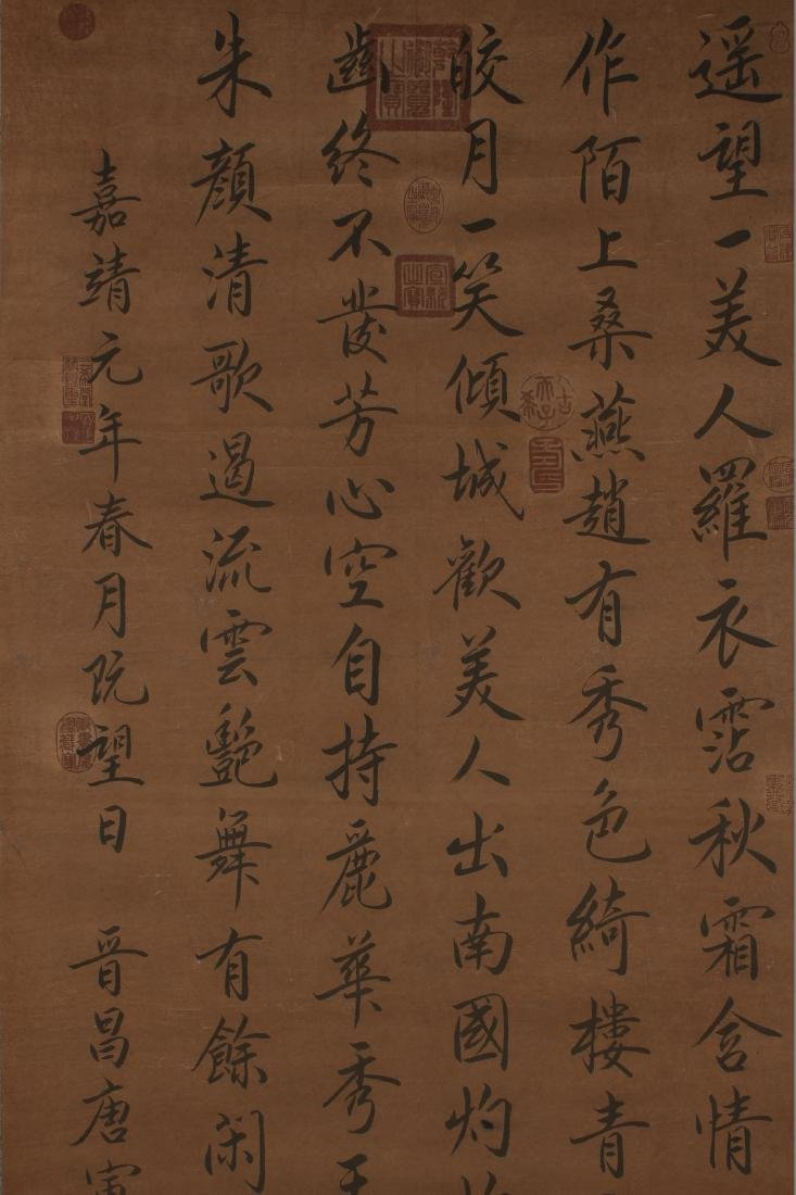 An Chinese Calligraphy Display Scroll - 2
