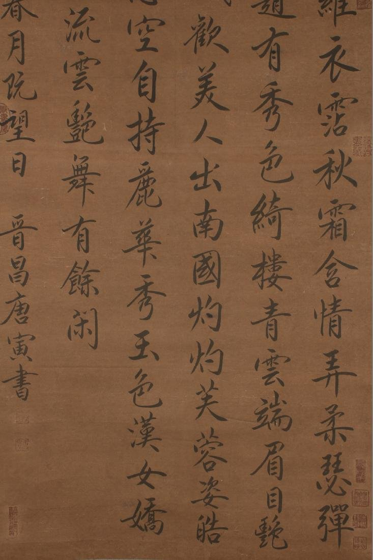 An Chinese Calligraphy Display Scroll - 3