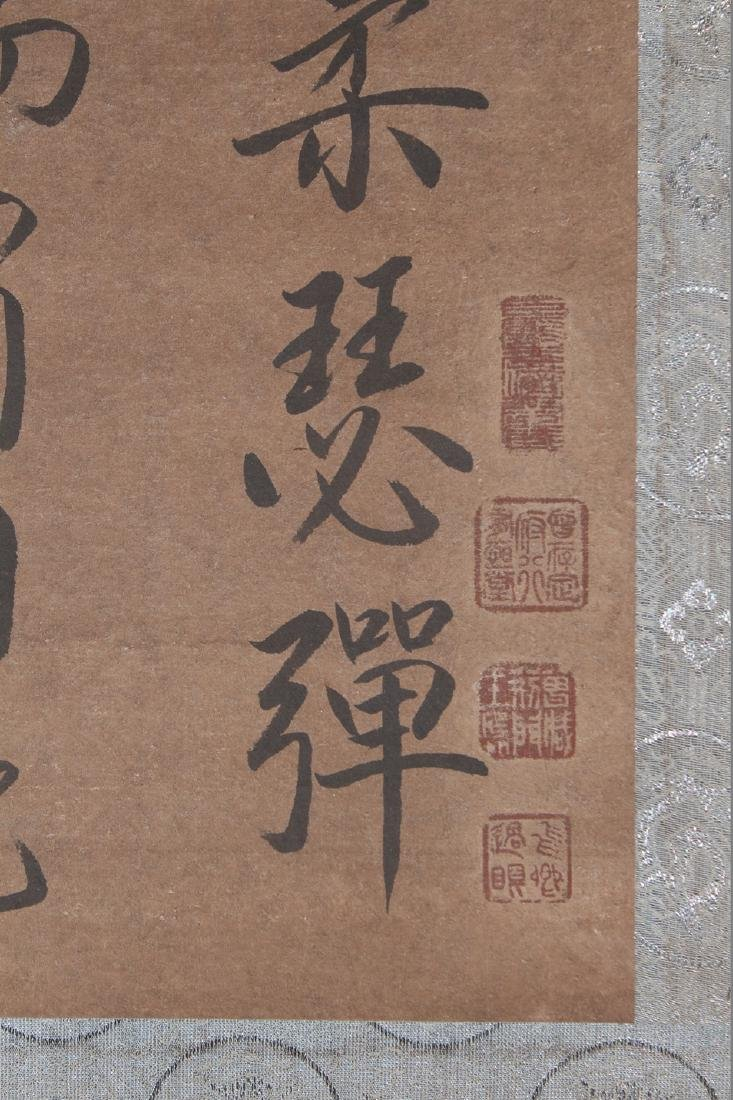 An Chinese Calligraphy Display Scroll - 4