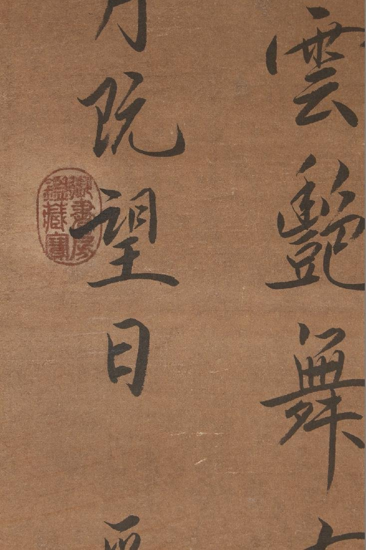 An Chinese Calligraphy Display Scroll - 5