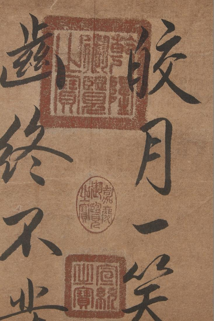 An Chinese Calligraphy Display Scroll - 6