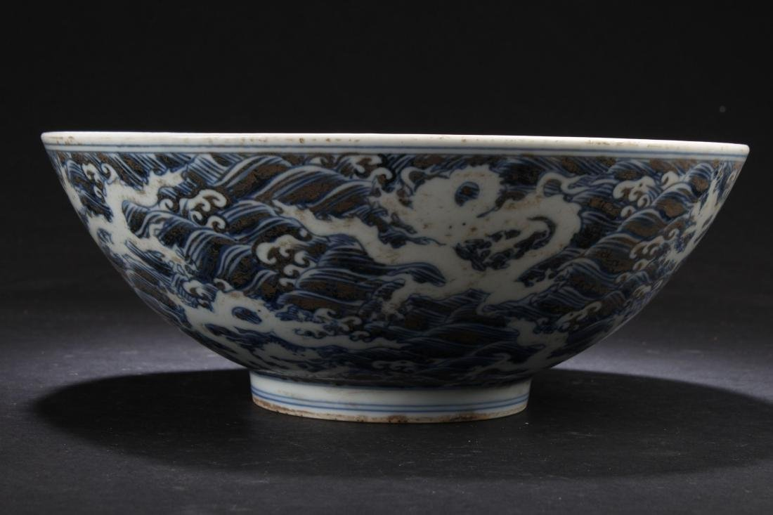 An Aqua-fortune Chinese Estate Blue and White Porcelain - 4