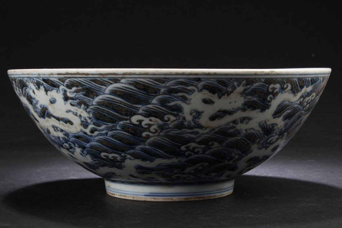 An Aqua-fortune Chinese Estate Blue and White Porcelain - 5