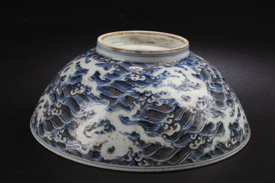 An Aqua-fortune Chinese Estate Blue and White Porcelain - 7