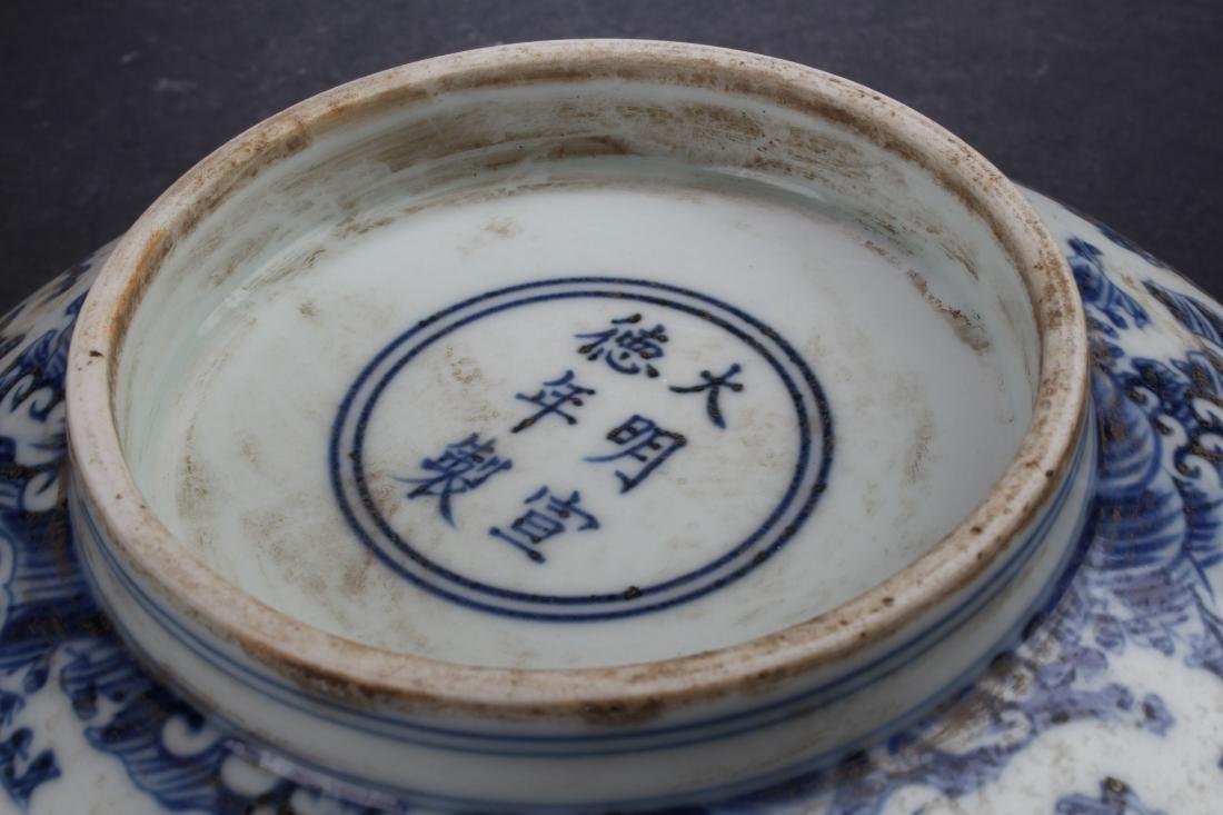 An Aqua-fortune Chinese Estate Blue and White Porcelain - 8