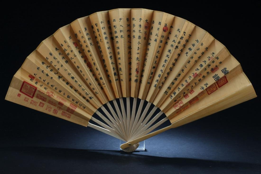 A Chinese Decorating Display Fan - 4