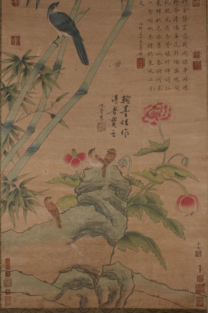 A Chinese Sparrow-fortune Nature-sceen Scroll Display - 3