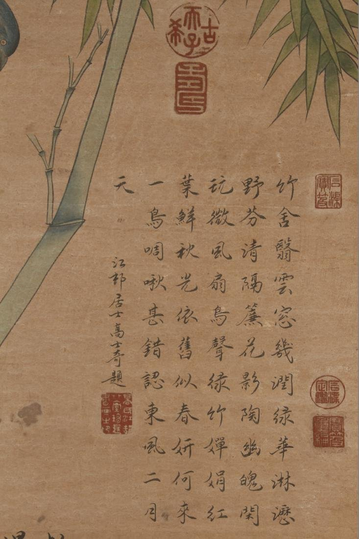 A Chinese Sparrow-fortune Nature-sceen Scroll Display - 4