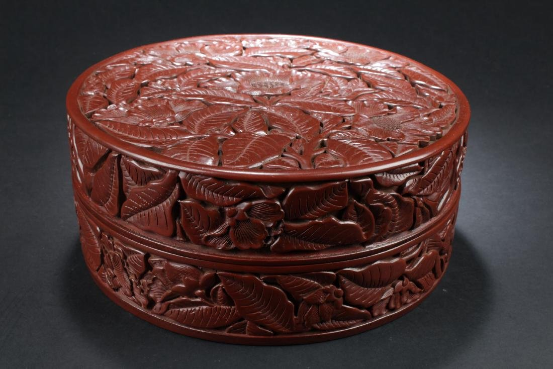 An Estate  Plant-filled Chinese  Lacquer Box - 2