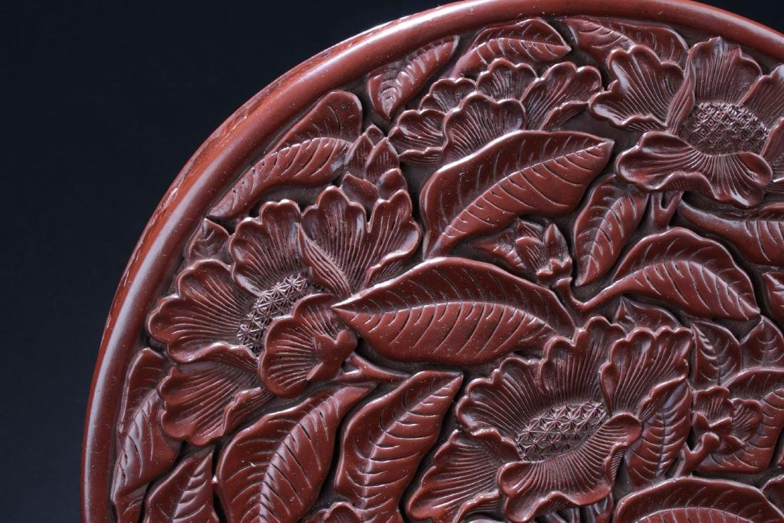 An Estate  Plant-filled Chinese  Lacquer Box - 5