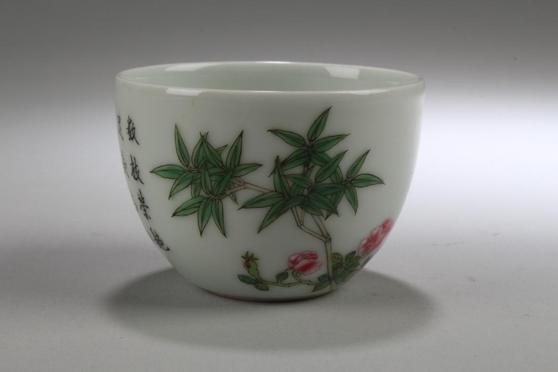 An Estate Chinese Bamboo-fortune Porcelain Cup Display - 3