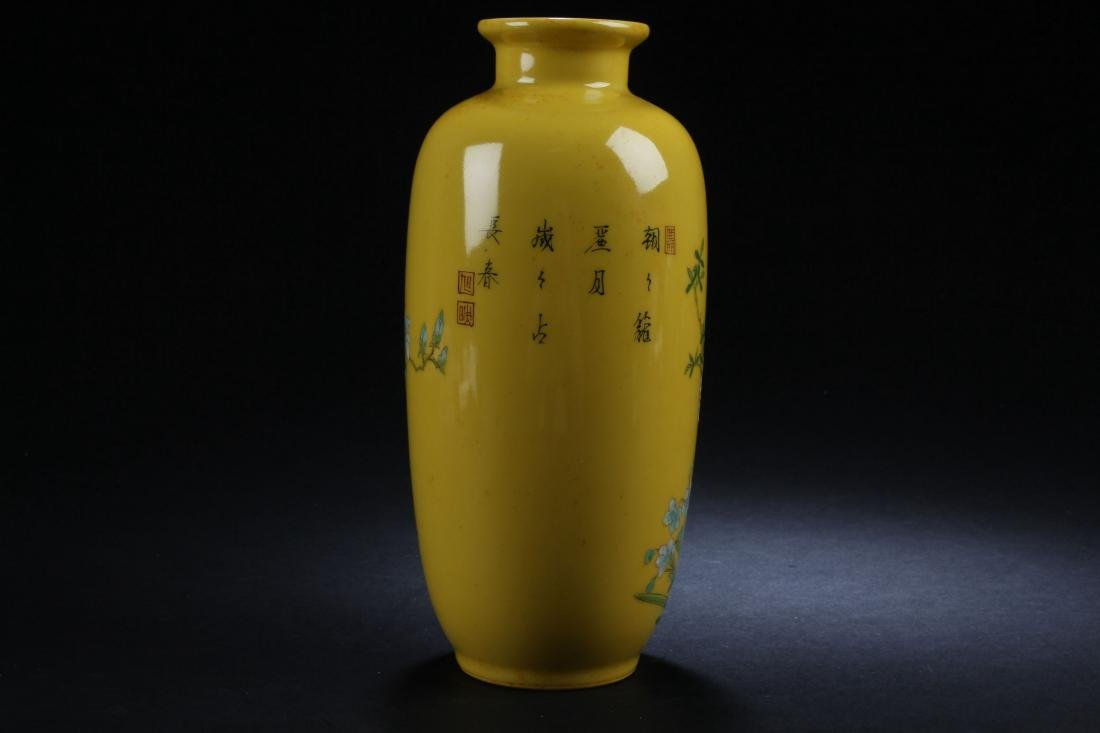 A Chinese Estate Nature-sceen Yellow Porcelain Vase - 3